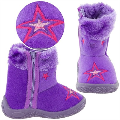 Purple Star Bootie Slippers for Toddler Girls