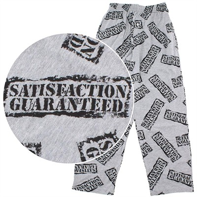 Fun Boxers Satisfaction Guaranteed Lounge Pants for Men