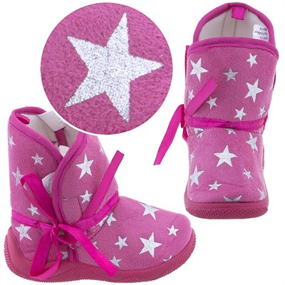 Dark Pink Star Bootie Slippers for Toddler Girls