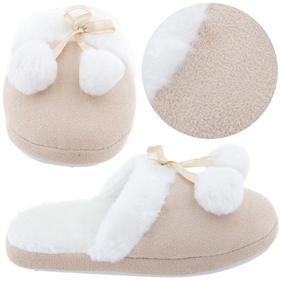 Beige Slippers with White Trim for Girls