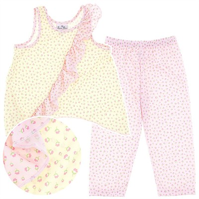 Laura Dare Yellow Floral Pajamas for Girls