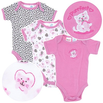 Purrfect Cat Set of Three Infant Bodysuits