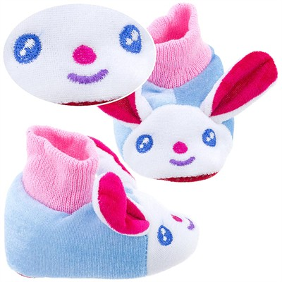 Blue Bunny Sock Top Slippers for Toddlers
