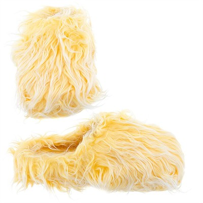 Yellow Fuzzy Slippers for Women