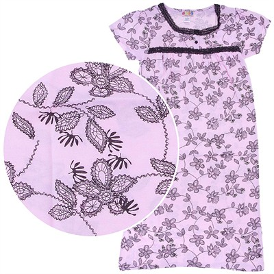 Pink Floral Cotton Nightgown for Women