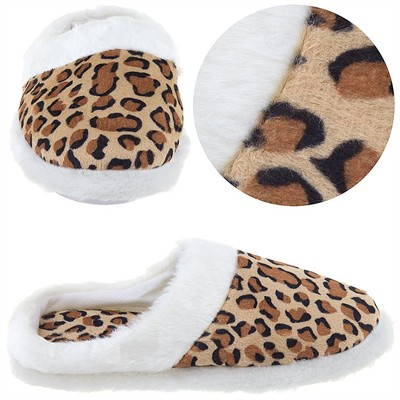 Leopard Slippers with White Trim for Women