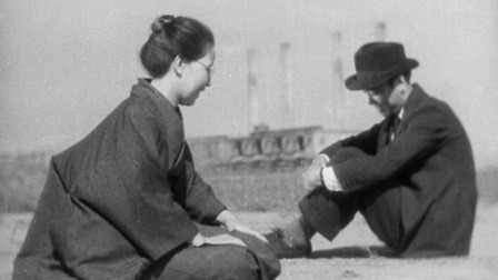 The Only Son/There Was a Father:  Two Films by Yasujiro Ozu
