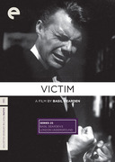 Victim box cover