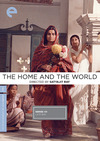 The Home and the World box cover