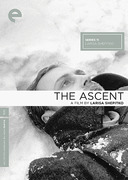 The Ascent box cover