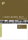 I Was Born, But . . .  box cover