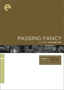 Passing Fancy box cover