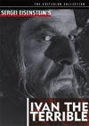 Ivan the Terrible, Part I box cover
