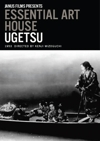 Ugetsu box cover