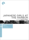 Japanese Girls at the Harbor box cover