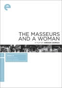 The Masseurs and a Woman box cover