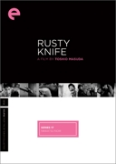 Rusty Knife box cover