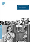 Thirst box cover