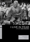 I Live in Fear box cover
