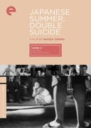 Japanese Summer: Double Suicide box cover