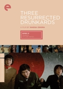 Three Resurrected Drunkards box cover