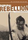Samurai Rebellion box cover