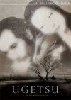 Ugetsu (Criterion DVD)