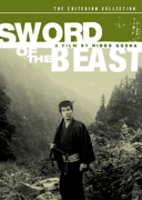 Sword of the Beast (Criterion DVD)