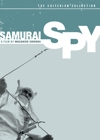 Samurai Spy box cover
