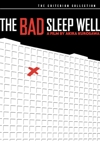 The Bad Sleep Well (Criterion DVD)