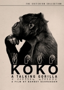 Koko: A Talking Gorilla (Criterion DVD)