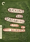 Kicking and Screaming (Criterion DVD)