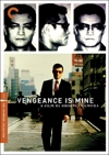 Vengeance Is Mine (Criterion DVD)