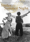 Smiles of a Summer Night box cover
