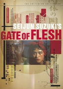 Gate of Flesh (Criterion DVD)