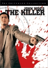 The Killer (Criterion DVD)