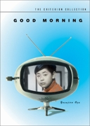 Good Morning (Criterion DVD)
