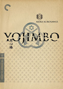 Yojimbo (Criterion DVD)