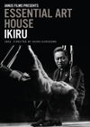 Ikiru box cover