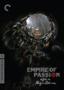 Empire of Passion (Criterion DVD)
