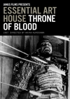 Throne of Blood box cover