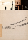 Homicide (Criterion DVD)