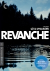 Revanche (Criterion Blu-Ray)