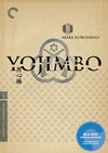 Yojimbo box cover