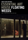Floating Weeds box cover