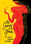 The Secret of the Grain (Criterion DVD)