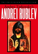 Andrei Rublev (Criterion DVD)