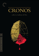 Cronos (Criterion DVD)