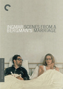 Scenes from a Marriage (Criterion DVD)