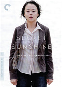 Secret Sunshine (Criterion DVD)